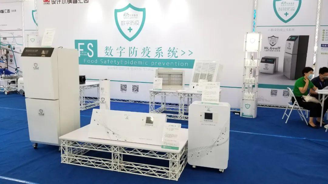 探秘2021中关村论坛展览(科博会)5个展馆里的精彩展项!
